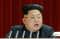 Kim Jong un new hair